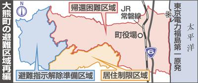 201212ookuma.jpg