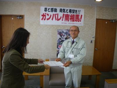 sakurai-shichyou.JPG