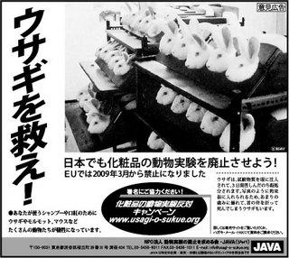 09asahi-ad.jpg
