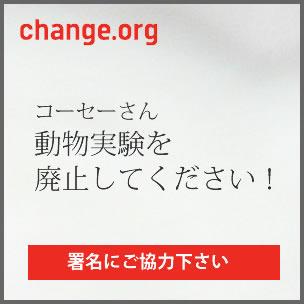 Change_icon.jpg