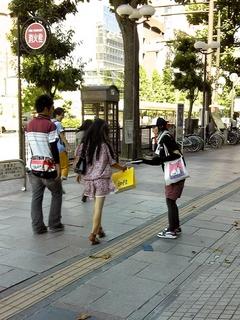 okayama_2.jpg