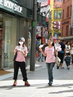 shinjuku_sakurako.jpg